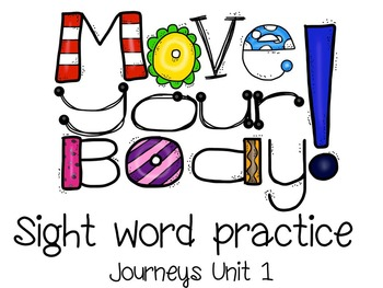 Journeys First Grade Active Sight Words