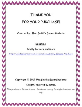 Active Spelling Worksheet Checklist