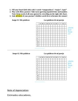 Activity Sp1 or Sp2 - Barco de batalla for Spanish Alphabet, Numbers, Vocabulary