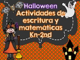 Actividades Halloween kn-2do - Halloween Activities Kn-2nd