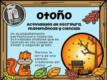 Actividades Otoñales - Fall Companion BUNDLE - Spanish