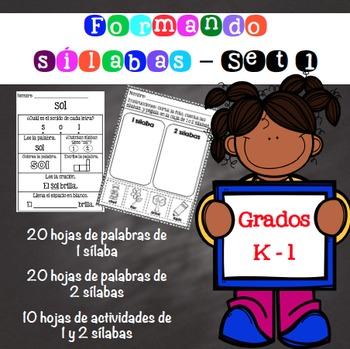 Actividades de 1 y 2 Silabas Grados K - 1 / Syllables in Spanish
