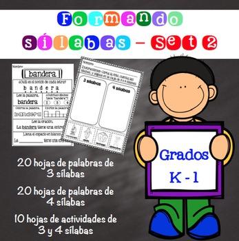 Actividades de 3 y 4 Silabas Grados K - 1 / Syllables in Spanish