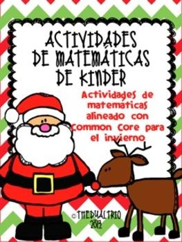 Actividades de Matemáticas de Kinder - Common Core