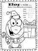 Actividades de Navidad/Christmas Activities in Spanish--No