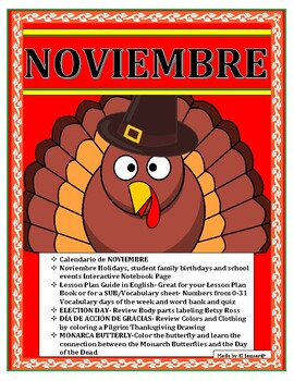 November No Prep- Spanish Interactive Notebook Bundle -Tha