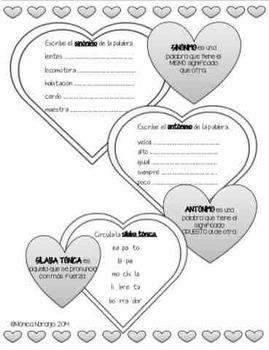 14 de Febrero. Dia de San Valentin - actividades de ortografía y vocabulario