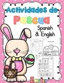 Actividades de Pascua/ Easter Activities in Spanish & English