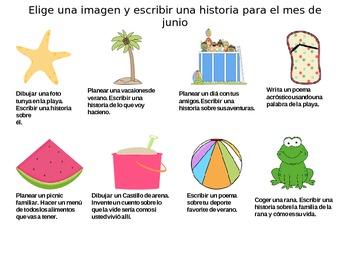 Actividades de verano- Calendar Summer Activities in Spanish