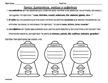 Actividades interactivas sobre: Sustantivos, adjetivos y verbos