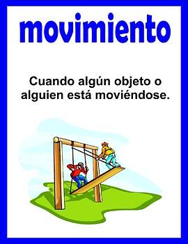 Actividades para Unidad de Fuerza y Movimiento. Force and Motion Unit printables