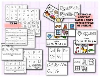 Yo puedo aprender las letras # 3 -  Dd, Rr, Vv, Nn y Cc