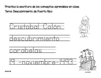 Actividades sobre Puerto Rico - nuestros antepasados