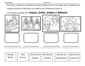 Actividades sobre días festivos y personajes ilustres de Puerto Rico