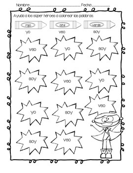 ¡Actividades y centros de palabras de uso frecuente!