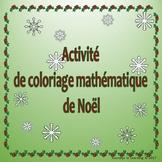 Activité de coloriage mathématique de Noël