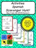 Activities Spanish Vocabulary