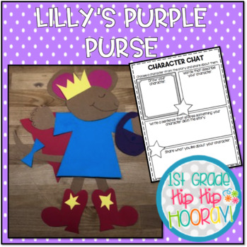 Activities and a Craft to Accompany Lilly's Purple Plastic Purse!