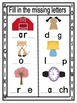 Activities for Letters, Sounds and Words