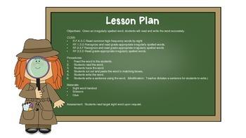 Activities for Sight Word Memorization First Grade