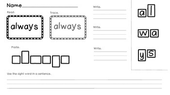 Activities for Sight Word Memorization Second Grade