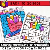 Activities for first week of school in speech therapy