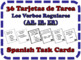 Activities with Regular Verbs in Spanish-38 Activities (185 Pages)