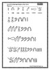 Activity - Egyptian number system