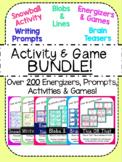 Activity & Game BUNDLE!