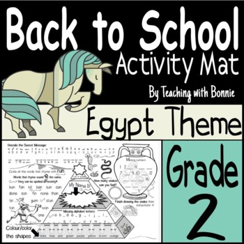 First Day Back to School Grade 2: Egypt Theme Activity Mat
