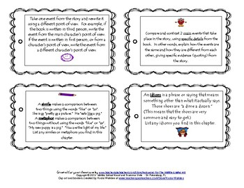 Activity Ring Manipulative for Any Novel - CCSS for Literature - Grades 4 and 5