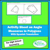 Geometry - Activity Sheet on Angle Measures in Polygons