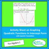 Algebra 1 - Activity Sheet on Graphing Quadratic Functions
