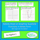 Activity Sheet on Graphing Quadratic Functions in Vertex Form
