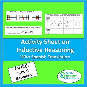 Activity Sheet on Inductive Reasoning