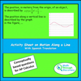 Calculus - Activity Sheet on Motion Along a Line