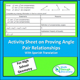 Activity Sheet on Proving Angle Pair Relationships