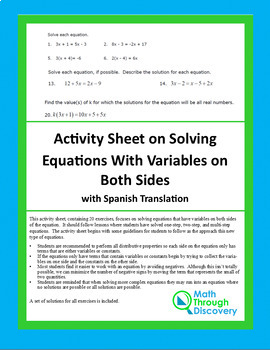 Activity Sheet on Solving Equations with Variables on Both Sides