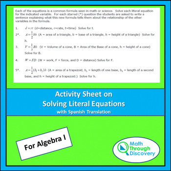 Activity Sheet on Solving Literal Equations