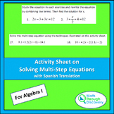 Activity Sheet on Solving Multi-Step Equations