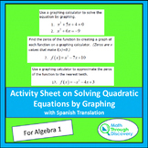 Algebra 1 - Activity Sheet on Solving Quadratic Equations by Graphing