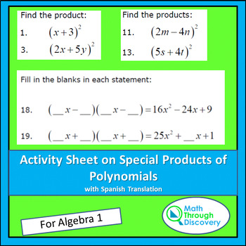 Special Products Of Binomials Teaching Resources Teachers Pay Teachers