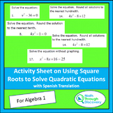 Algebra 1 - Activity Sheet on Using Square Roots to Solve