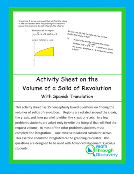 Activity Sheet on the Volume of a Solid of Revolution