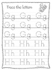 Adam and Eve A-Z Tracing printable worksheets. Preschool Bible Curriculum