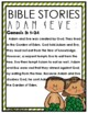 Adam and Eve {Bible Stories}