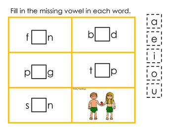 Adam and Eve CVC #1 printable game. Preschool Bible Study Curriculum