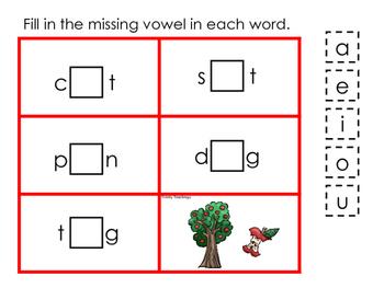 Adam and Eve CVC #3 printable game. Preschool Bible Study Curriculum
