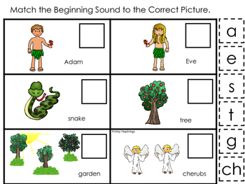 Adam and Eve Match the Beginning Sound printable game. Pre