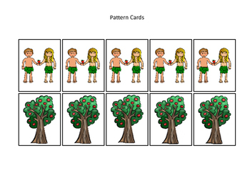 Adam and Eve Pattern Cards printable game. Preschool Bible Study Curriculum